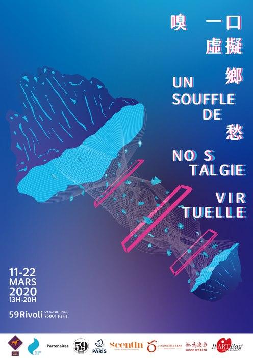 Un souffle de nostalgie virtuelle : une exposition interactive et multisensorielle au coeur de Paris